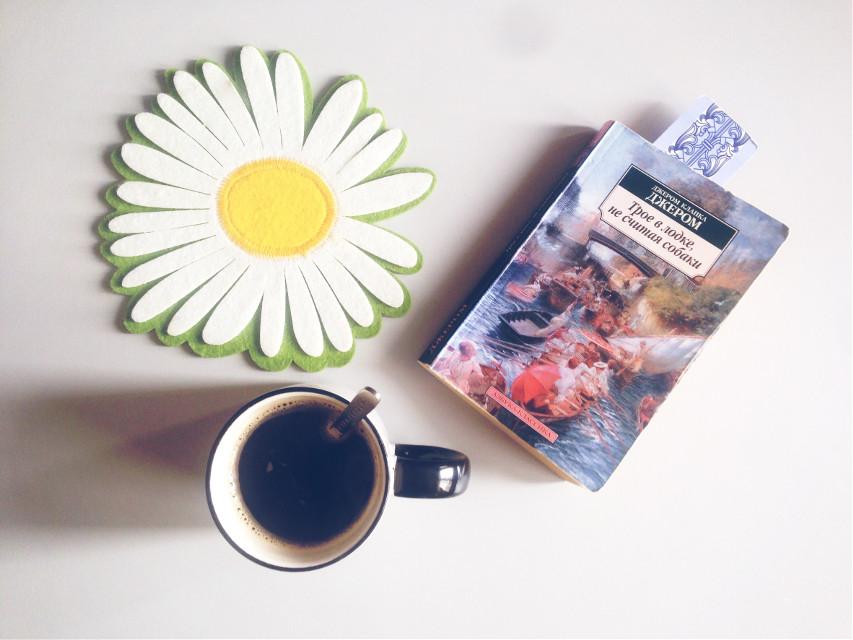 #freetoedit #book #JeromeKJerome #morning #coffee #shadow #camomile #reading #Yerevan #Armenia WISH A GOOD DAY TO EVERYONE ... #wapdreamvacation